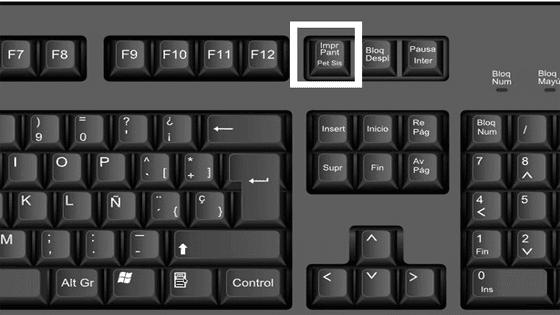 ¿Cómo hacer captura de pantalla en tu PC? : Atajo de teclado: Tecla Impr Pant